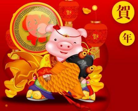 kitajskij-novyj-2019-god