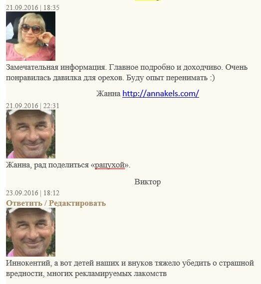 abrikosovye-kostochki-ot-raka